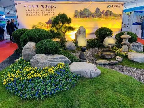 第十五届中国苗木交易会