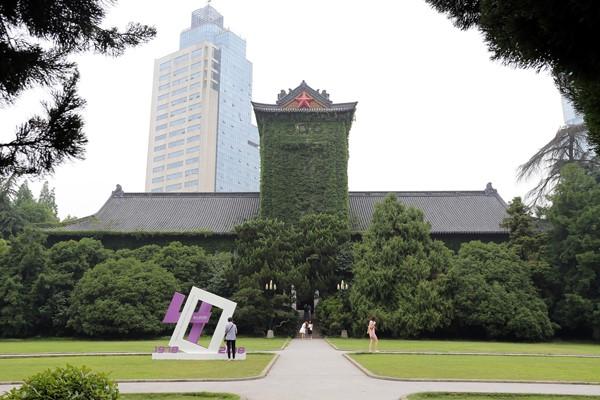 布满爬山虎的南京大学北大楼